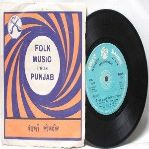 """PUNJABI  INDIAN  Folk Music From Punjab 7"""" 45 RPM  EP"""