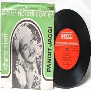 """PUNJABI  INDIAN  Pandit Jaggi 7"""" 45 RPM  EP"""