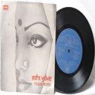 "PUNJABI  INDIAN  Faqir Mohd. 7"" 45 RPM EMI Regal EP 1983"