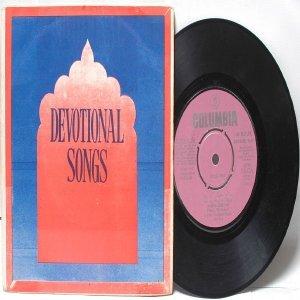 "ISLAMIC  PAKISTAN INDIAN  Devotional Songs  7"" 45 RPM Columbia EP 1975"