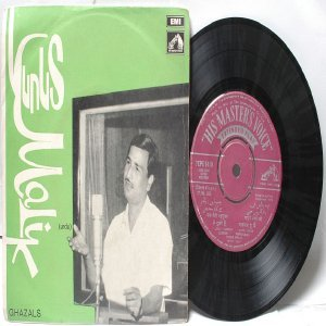 """URDU INDIAN  Ghazals YUNUS MALIK  7"""" 45 RPM EMI HMV EP 1969"""