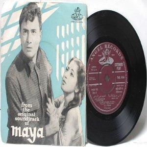 """BOLLYWOOD INDIAN  Maya SALIL CHOWDHURY Mohd. Rafi 7"""" 45 RPM Angel EP"""