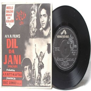 "BOLLYWOOD PUNJABI INDIAN  Dil Ja Jani A.R. BUTT-M.AFTAB  7"" 45 RPM  HMV EP"