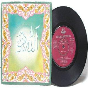 "ISLAMIC  PAKISTAN INDIAN  Naat TAHIRA SYED 7"" 45 RPM  EMI Angel7 EP 1973"
