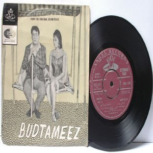"BOLLYWOOD INDIAN Budtameez SHANKAR JAIKISHAN Mohd. Rafi 7"" 45 RPM EMI Angel EP 19646"