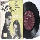 """BOLLYWOOD INDIAN  Junglee  SHANKAR JAIKISHAN Lata Mangeshkar 7"""" 45 RPM EMI Angel EP"""