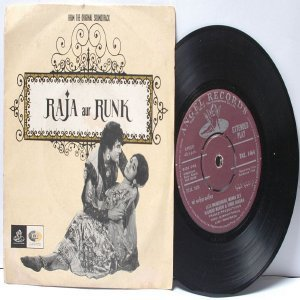 "BOLLYWOOD INDIAN Raja Aur Runk LAXMIKANT PYARELAL Manna Dey 7"" 45 RPM EMI Angel EP 1968"