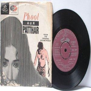 """BOLLYWOOD INDIAN  Phool Aur Patthar 7"""" 45 RPM EMI Angel EP 1966"""