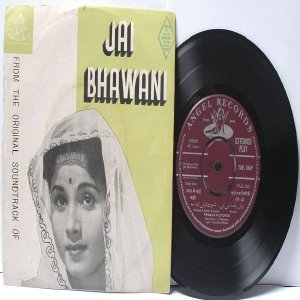 "BOLLYWOOD INDIAN  Jai Bhawani S. MOHINDER Mukesh 7"" 45 RPM EMI Angel EP"