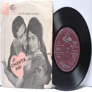 """BOLLYWOOD INDIAN Ji Chahta Hai KALYANJI ANANDJI Mohd. Rafi MUKESH 7"""" 45 RPM EMI Angel EP 1964"""
