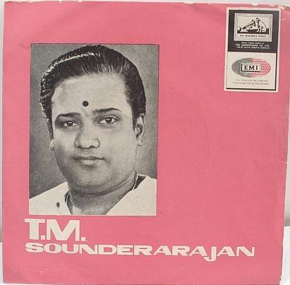 "BOLLYWOOD T.M. Sounderarajan PINK 7"" India HMV 1968"