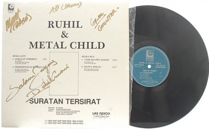 MALAY ROCK HEAVY Ruhil & Metal Child AUTOGRAPHED LP
