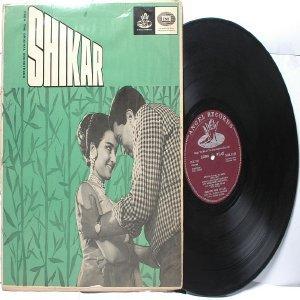 BOLLYWOOD INDIAN Shikar SHANKAR JAIKISHAN  EMI Angel INDIA LP