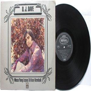 Malay  70s Pop  Singer D.J. DAVE Masa yang Lepas EMI Regal  LP 1975