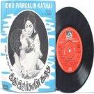 "BOLLYWOOD INDIAN Idhu Ivarkalin Kathai V. KUMAR 7"" 45 RPM EMI HMV  EP 1976"