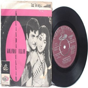 "BOLLYWOOD INDIAN Kolandai Ullam  P. SUSHEELA S. Janaki 7"" 45 RPM EMI Angel EP 1968"