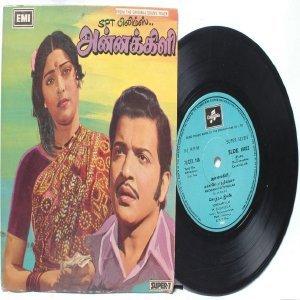 "BOLLYWOOD INDIAN Annakkili ILAIYATAAJA 7"" 45 RPM EMI Super 7 EP 1976"