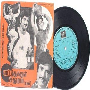 "BOLLYWOOD INDIAN Vattatthukkul Chaduram ILAITARAJA S. Janaki 7"" 45 RPM  EMI Columbia PS EP  1978"