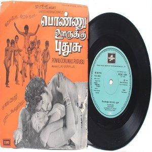 "BOLLYWOOD INDIAN  Ponnu Oorukku Pudusu ILAIYARAJA  7"" 45 RPM EMI Columbia  EP 1979"