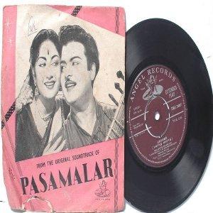 "BOLLYWOOD INDIAN  Pasamalar P. SUSHEELA T.M. Soundadarajan 7"" 45 RPM EMI Angel PS EP"