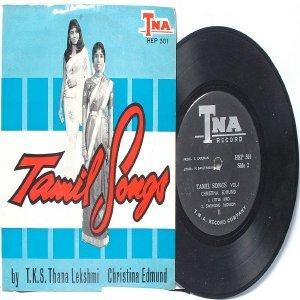 """BOLLYWOOD INDIAN  Tamil Songs THANALETCHUMI SWAMINATHAN Singapore TNA   7"""" PS  EP"""