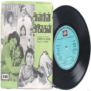 "BOLLYWOOD INDIAN  Anbin Alaigal A.T. UMMER 7"" 45 RPM  EMI Columbia PS EP 1978"