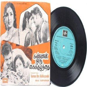 """BOLLYWOOD INDIAN kannan Oru Kaikkuzandai ILAIYARAJA  7"""" 45 RPM EMI Columbial EP 1978"""