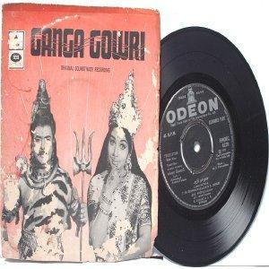 "BOLLYWOOD INDIAN  Ganga Gowri M.S. VISWANATHAN s. Janaki 7"" 45 RPM EMI Odeon EP 1972"