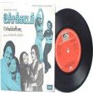 """BOLLYWOOD INDIAN Uchakkattam SHANKAR-GANESH S. Janaki 7"""" 45 RPM EMI hmv India  PS EP 1980"""
