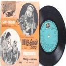 """BOLLYWOOD INDIAN Maayaabazaar MS.S VISWANATHAN Vedha 7"""" 45 RPM EMI Columbia  EP 1976"""
