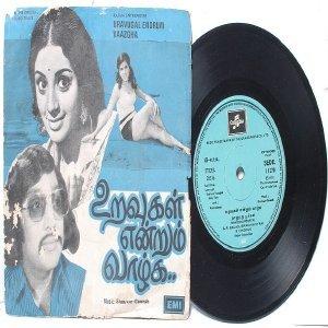"BOLLYWOOD INDIAN  Uravugal Endrum Vaazgha SHANKAR-GANESH  7"" 45 RPM EMI Columbia  PS EP  1978"