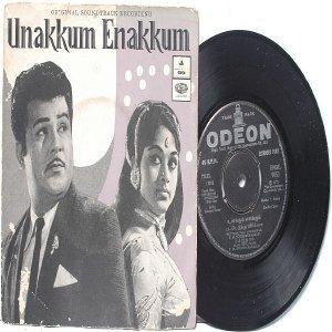 "BOLLYWOOD INDIAN Unakkum Enakkum V. KUMAR T.M. Soundadrarajan  7"" 45 RPM  EMI Odeon PS EP  1972"