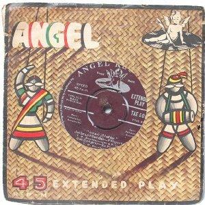 "BOLLYWOOD INDIAN Baga Pirivinai T.M. SOUNDARARAJAN  7"" 45 RPM EMI AngelEP"