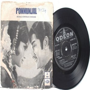 "BOLLYWOOD INDIAN Ponnunjal M.S. VISWANATHAN  7"" 45 RPM EMI Odeon EP 1973"
