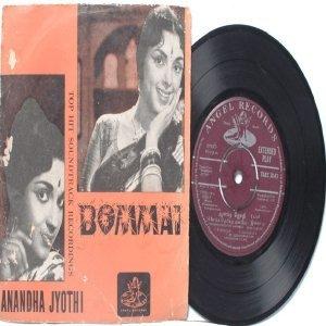 "BOLLYWOOD INDIAN  Anandha Jothi T.M. SOUNDARARAJAN P. Susheela 7"" 45 RPM EMI Angel EP 1963"