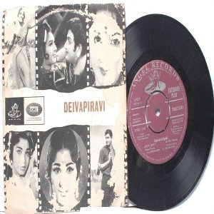 BOLLYWOOD INDIAN  Deivapiravi R.SUDARSANAM K. Jamuna Rani  EMI Angel  LP