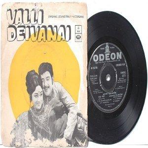 "BOLLYWOOD INDIAN  Valli Deivanai  THIYAGARAJAN T.M. Soundararajan 7"" 45 RPM  EMI Odeon  PS EP  1973"