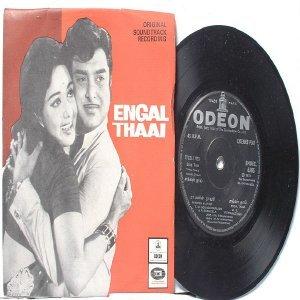 BOLLYWOOD INDIAN  Engal Thaai M.S. VISWANATHAN L.r. Eswari  EMI Odeon LP 1973