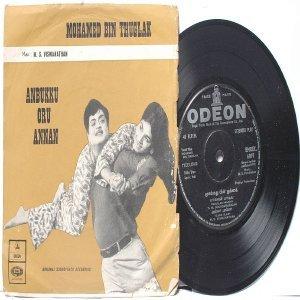 "BOLLYWOOD INDIAN  Anbukku Oru Annan P. SUSHEELA  L.R. Eswari 7"" 45 RPM EMI Odeon  PS EP  1971"