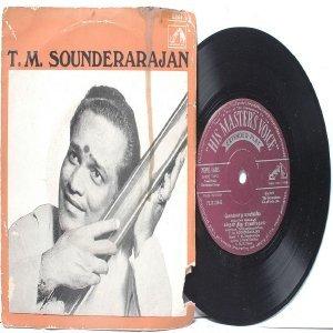 "INDIAN Tamil Devotional Songs  T.M. SOUNDARARAJAN 7"" 45 RPM EMI HMV EP 1972"