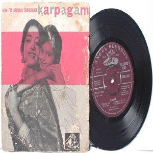 "BOLLYWOOD INDIAN Karpagam VISWANATHAN RAMAMOORTHI  7"" 45 RPM EMI Angel EP 1964"