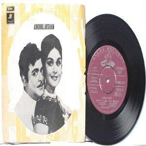 """BOLLYWOOD INDIAN  Aindhulaksham S.M. SUBBAIAH NAIDU  Soundararajan 7"""" 45 RPM EMI AngelEP 1969"""