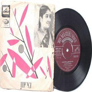 """INDIAN RELIGIOUS Christian Songs JIKKI Thanthanai EMI HMV7"""" PS EP 1968"""