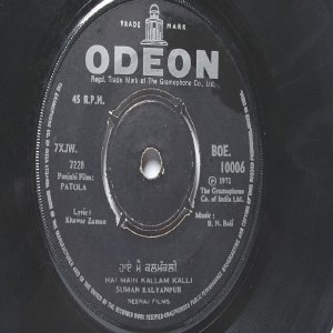 """BOLLYWOOD INDIAN Patola BELA SAAVER Suman Kalyanpur  7"""" EMI Odeon EP 1972"""