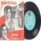 "BOLLYWOOD INDIAN  Agnippravesam T.M. SOUNDERARAJAN   7"" 45 RPM EMI Columbia  EP 1978"