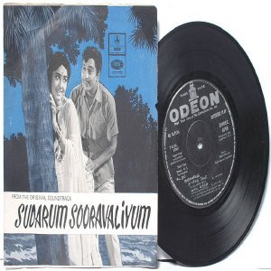 "BOLLYWOOD INDIAN Sudarum Sooravaliyum M.S. VISWANATHAN  S. Janaki  7"" 45 RPM EMI Odeon EP 1971"