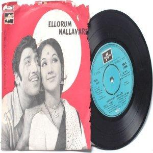 "BOLLYWOOD INDIAN Ellorum Nallavare P. SUSHEELA Sounderarajan 7"" 45 RPM EMI Columbia  EP 1975"