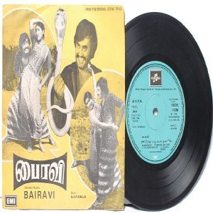 "BOLLYWOOD INDIAN Bairavi ILAIYARAJA 7"" 45 RPM EMI Columbia EP 1978"