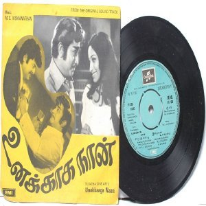 "BOLLYWOOD INDIAN  Unakkaga Naan M.S. VISWANATHAN Soundararajan  7"" 45 RPM EMI Columbia  EP 1975"