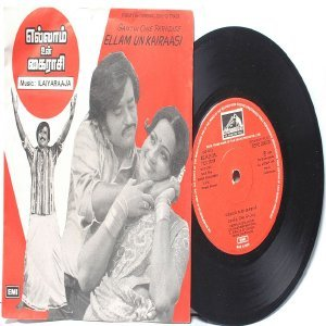 "BOLLYWOOD INDIAN Ellam Un Kairaasi ILAIYARAAJA 7"" 45 RPM  EMI HMV  PS EP 1980"